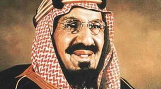 الملك عبد العزيز مؤسس السعودية