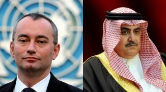وزير خارجية البحرين وملادينوف