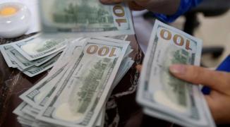 التحويلات المالية