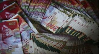 اسرائيل تعيد اموال