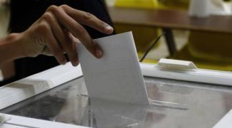 الانتخابات المحلية
