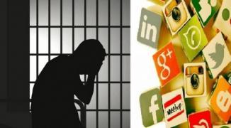 نشطاءوسائل التواصل الاجتماعي