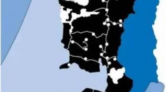 خريطة صفقة القرن