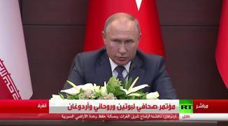 شاهد بالفيديو: بوتين يستشهد بأية من القرآن الكريم خلال حديثه عن الأزمة السعودية اليمنية