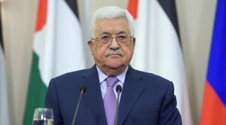 الرئاسة الفلسطينية تُحذّر