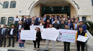 بالفيديو: وقفات برام الله لرفض استهداف الاحتلال المؤسسات التعليمية بالقدس
