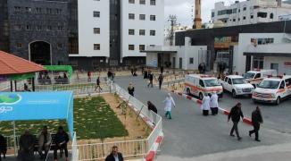 مستشفى الشفاء بغزة