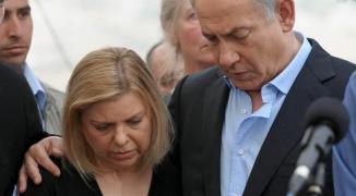 محاكمة نتنياهو