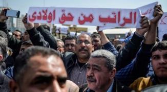 تشكيل لجان عمل لحل مشاكل موظفي السلطة الفلسطينية بغزة