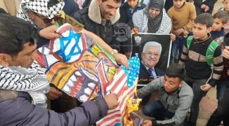 شاهد بالفيديو: حرق صور نتنياهو وترامب في وقفة رافضة لصفقة القرن برفح