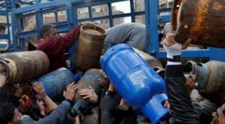 غاز غزة