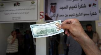 دولار القطرية