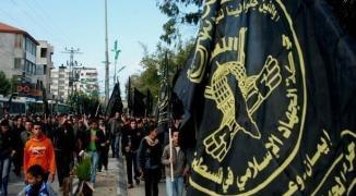 الجهاد الإسلامي تكشف لـ