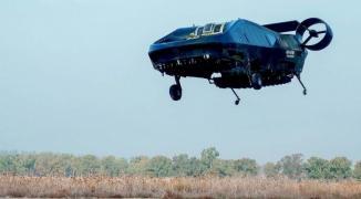 شاهد: ما هي السيارة الطائرة التي تسعى
