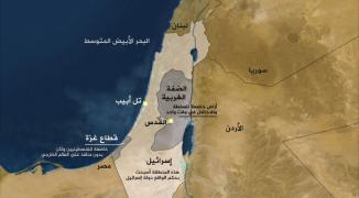 خبير: لجنة ترسيم الخرائط الأمريكية - الإسرائيلية تُحاول فرض الجغرافيا النهائية للدولة الفلسطينية