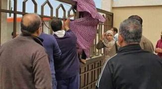 شاهد: سيدة ترد على صورة تداولها نشطاء بزعم محاولتها الهروب من مركز الحجر بغزة