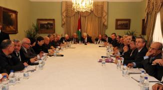 اللجنة التنفيذية لمنظمة التحرير الفلسطينية