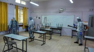 تعقيم مدرسة