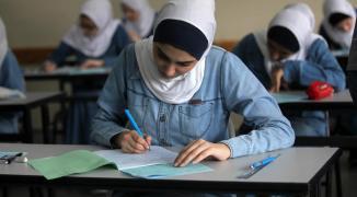 امتحانات التوجيهي غزة