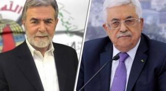 الجهاد الإسلامي والرئيس عباس