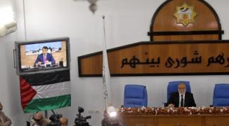 دحلان في المجلس التشريعي الفلسطيني