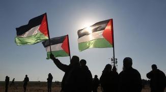 حملة العودة لفلسطين