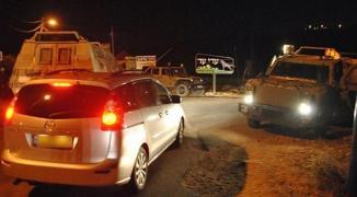 الاحتلال يزعم: مسلحون يطلقون النار على موقع عسكري في نابلس