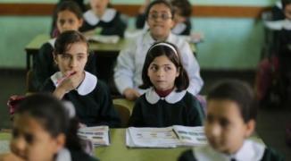 مدارس غزة