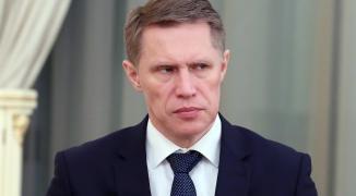 وزير الصحة الروسي ميخائيل موراشكو