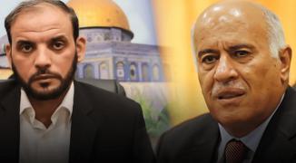 جبريل الرجوب وحسام بدران