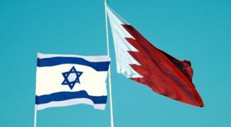البحرين وإسرائيل وأمريكا