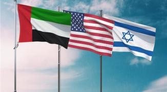 نص البيان الثلاثي المشترك بشأن السلام بين البحرين وإسرائيل.jpg