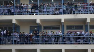 مدارس الأونروا