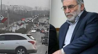 اغتيال عالم ايراني
