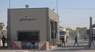 الشؤون المدنية تكشف عن اتفاق يقضي بفتح معبر كرم أبو سالم وتوسعة مساحة الصيد