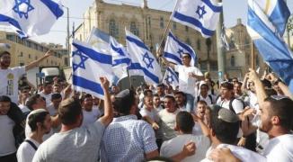 مسيرة أعلام