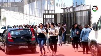 طالبات توجيهي بيت لحم 2021