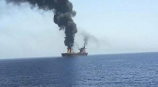 استهداف سفينة إسرائيلية قبالة سواحل عُمان.jpg
