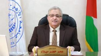 تعيين الأستاذ الدكتور عمر خضر ميلاد رئيساً لجامعة الأزهر-غزة