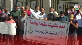 العاملون في الخدمات الصحية يُنظمون وقفة أمام مقر مجلس الوزراء برام الله للمطالبة بتثبيتهم.jpg