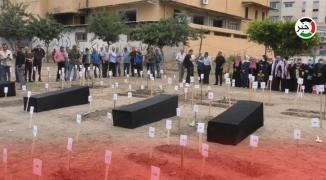 وقفة تضامنية مع أسرى مقابر الأرقامفي ساحة السرايا بغزّة