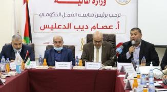 الدعليس في وزارة المالية