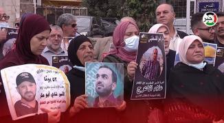 وقفة لأهالي الأسرى المضربين عن الطعام في رام الله للمطالبة بالإفراج عن أبنائهم