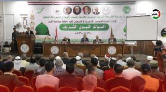 المعاهد الأزهرية في فلسطين تحتفل بذكرى المولد النبوي الشريف