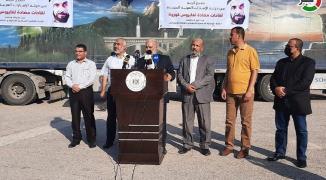 وصول لقاحات لفيروس كورونا إلى قطاع غزة