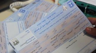 الاحتلال يسمح بزيادة حصة تصاريح تجار غزّة