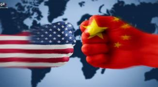 الصين اميركاا