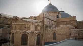 كنيسة القدس