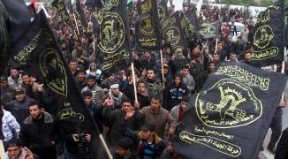 الجهاد الإسلامي.