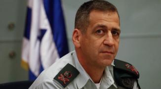 تعيين الجنرال كوخافي نائباً لرئيس هيئة أركان جيش الاحتلال.jpg